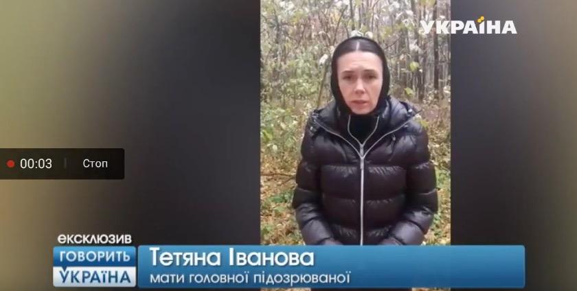 Кровавое ДТП вХарькове: Мать Зайцевой обратилась кжертвам