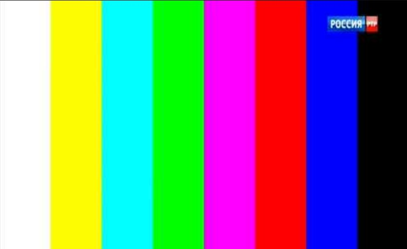 Из-за угрозы пропаганды вРумынии непродлили лицензию российскому каналу