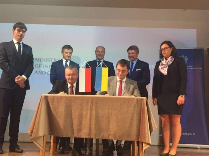 Между Польшей и государством Украина появится современная магистраль