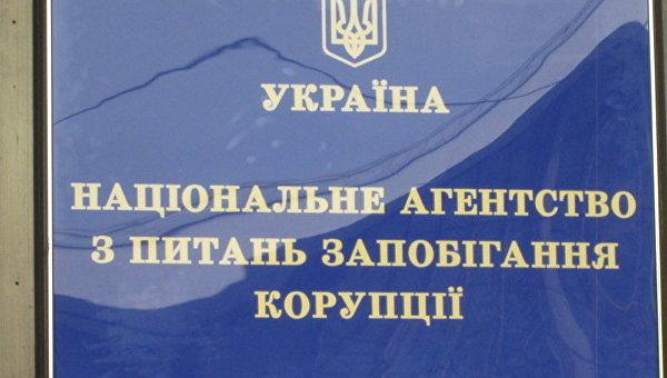 НАПК просит суд конфисковать подарок Бута за160 тыс. грн