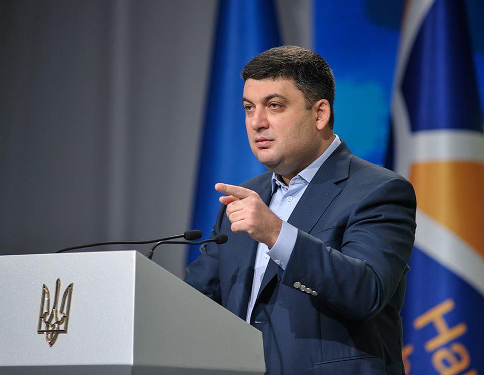 Конфликт минфина и генерального прокурора не отразится насотрудничестве сМВФ,— Гройсман