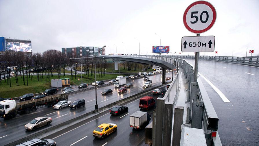 Вгосударстве Украина снизили наивысшую скорость движения на трассах