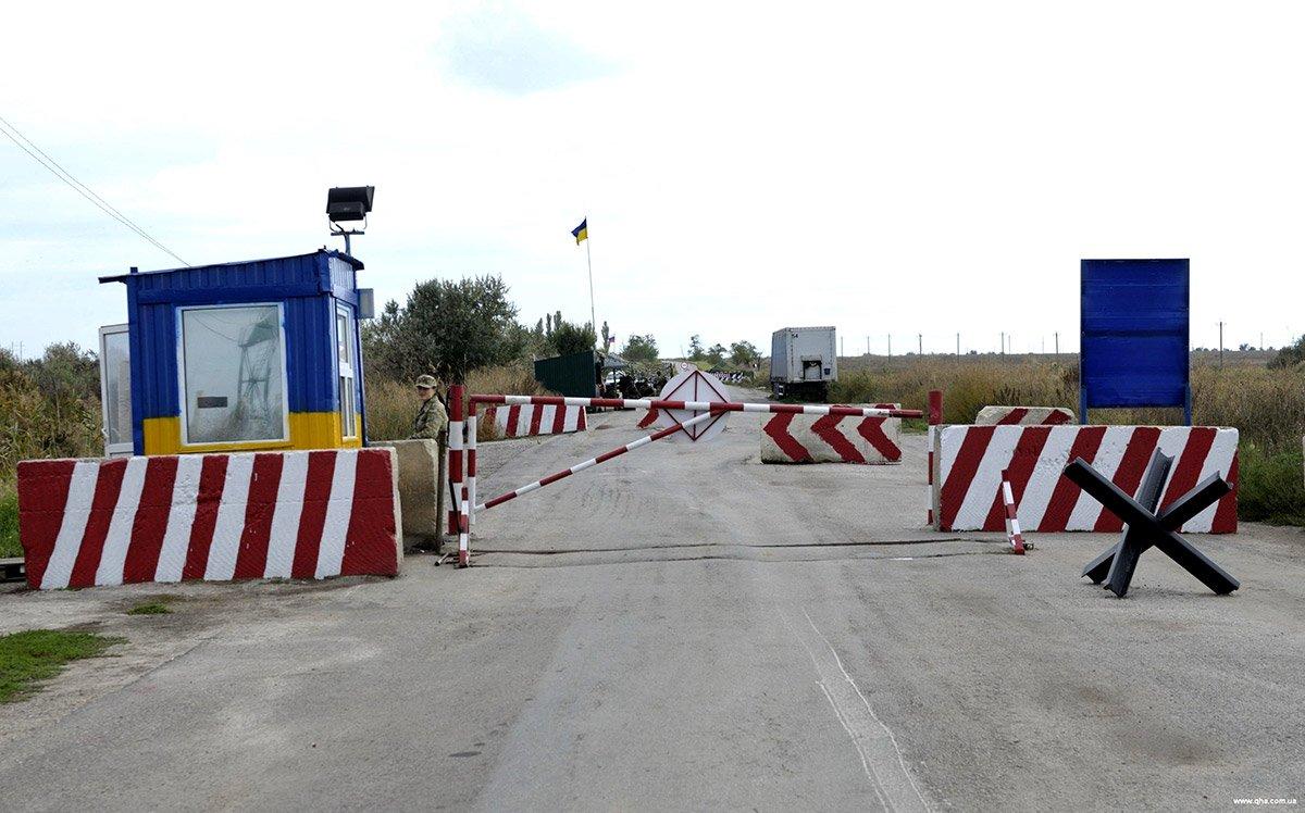 Русские таможенники задержали жен политзаключенных наадмингранице сКрымом