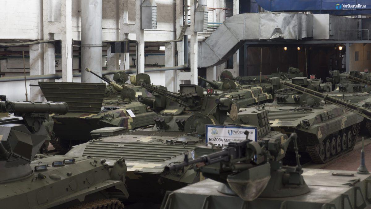 «Укроборонпром» завершил цикл заводских испытаний новоиспеченной  БМП