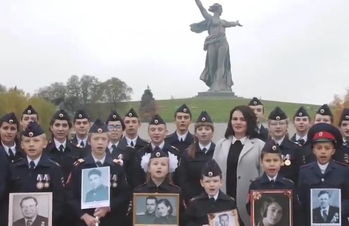 «Дядя Вова, мыстобой»: волгоградские кадеты обещали  защитить столицу янтаря