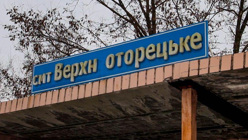 С начала суток наемники РФ обстреляли позиции украинских воинов на Светлодарской дуге и пригороде Авдеевки, - штаб АТО - Цензор.НЕТ 1585