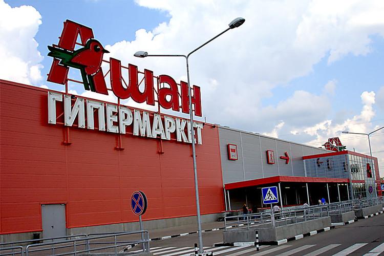 Охранники гипермаркета вКиеве нелегально обыскивали 15-летних школьниц