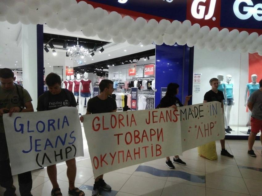 Русская компания реализует вгосударстве Украина одежду, пошитую в«ЛНР»— СБУ