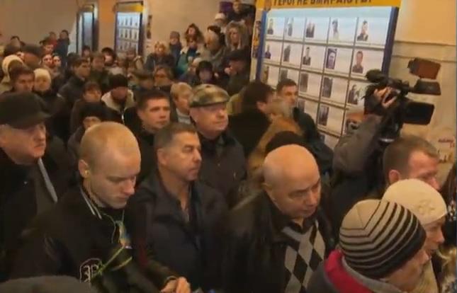 Протестующие вторглись вадминистрацию украинской столицы