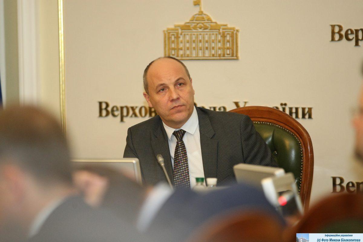 Рада планирует рассмотреть 2,9 тыс. законопроектов натекущей сессии
