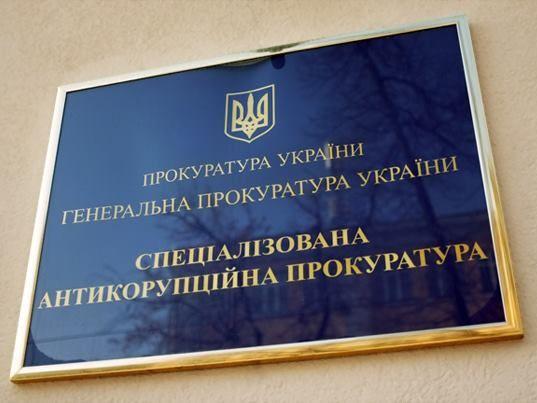 Суд перенесли из-за неявки на совещание обвинителя САП— Дело Онищенко