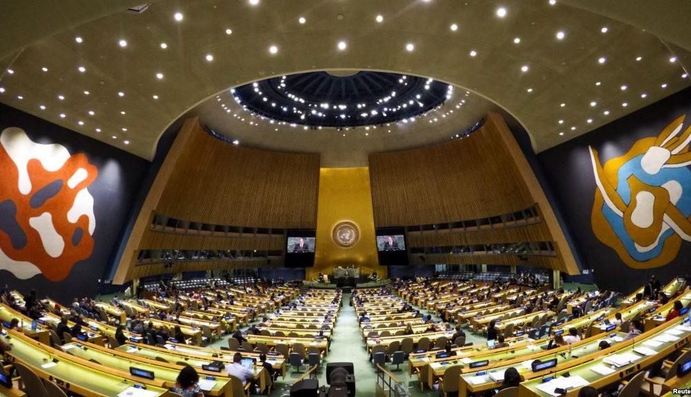 Генассамблея ООН отдала голос против принятия Иерусалима столицей Израиля