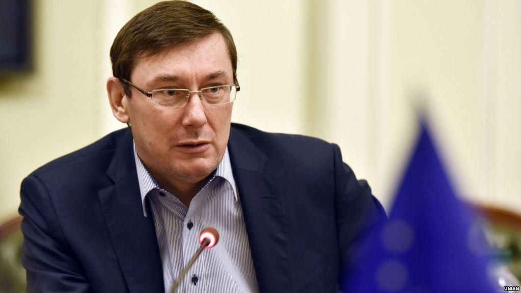 Луценко пообещал вернуть вгосбюджет дополнительные миллиарды Януковича