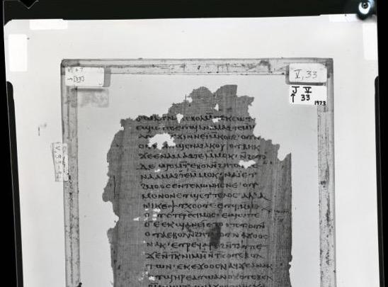 Найдена старинная рукопись «Апокалипсиса» стайным учением Иисуса