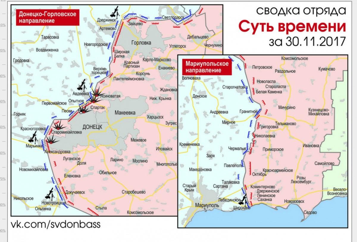 Штаб АТО проинформировал о новоиспеченной победе ВСУ наДонбассе