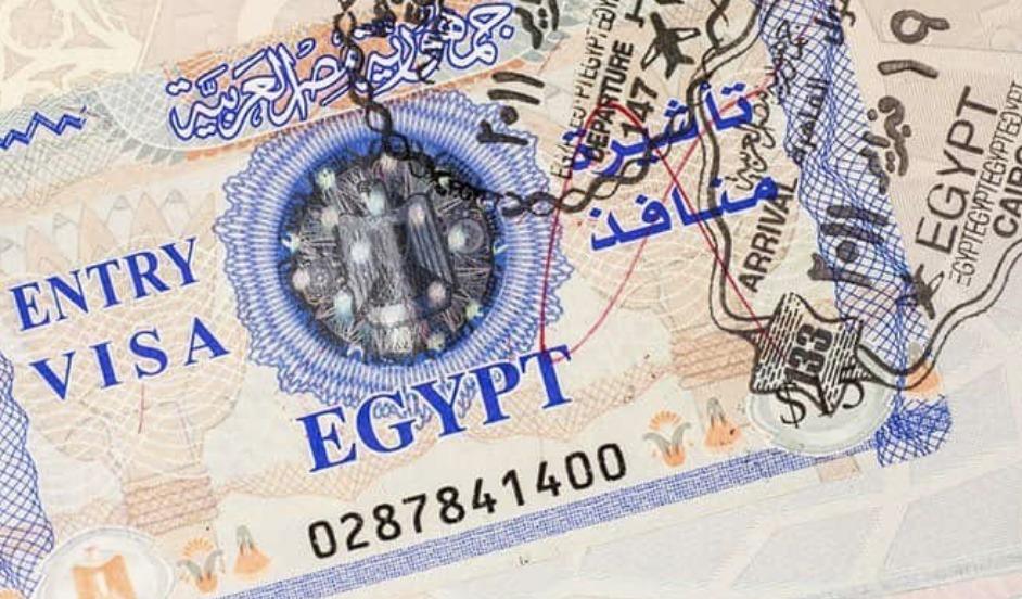 МИД: Украинцы будут въезжать вЕгипет поэлектронной визе