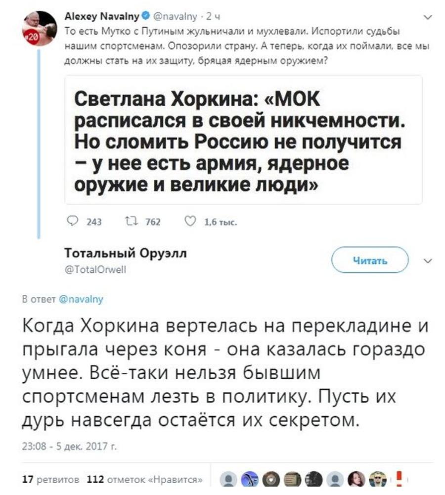 Олимпийская чемпионка РФ в адрес МОК: Нюх потеряли! У нас есть ядерное оружие!