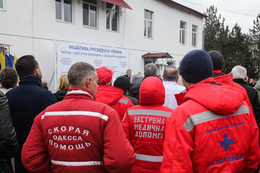 Порошенко подписал закон оповышении доступности икачества медобслуживания всельской территории