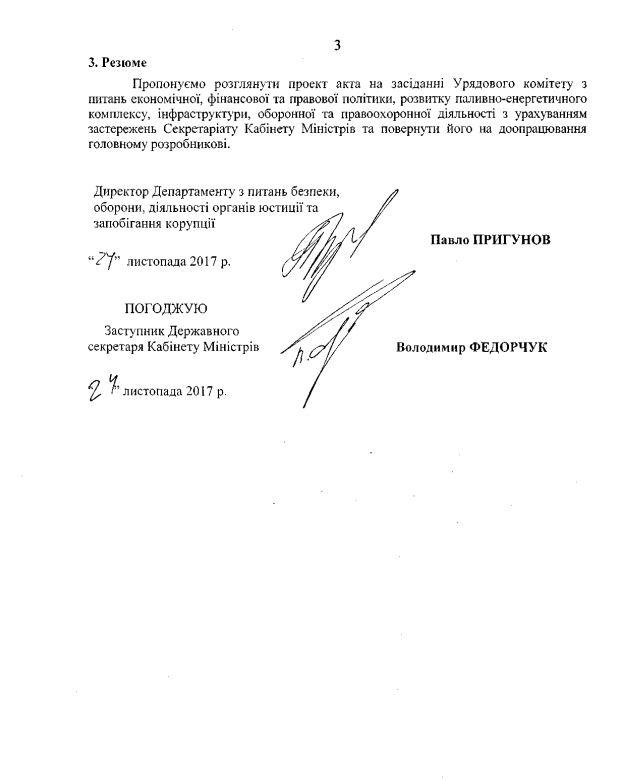 Минобороны Украины желает заменить мясо вармейских пайках насухое молоко