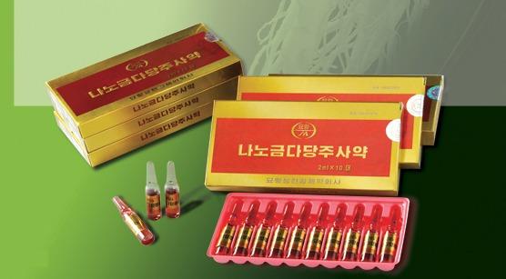 СМИ: лидер КНДР и его окружение спасаются от рака и старения препаратами с золотом