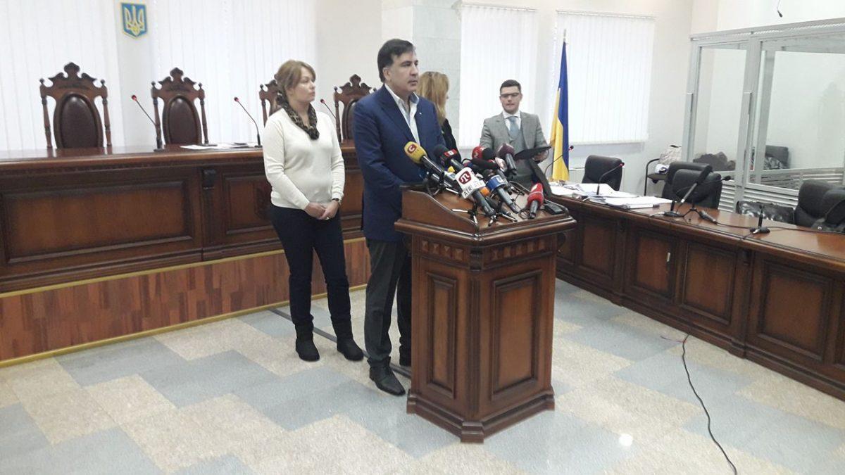 Высший совет правосудия Украины открыл дело вотношении судьи, освободившей Саакашвили