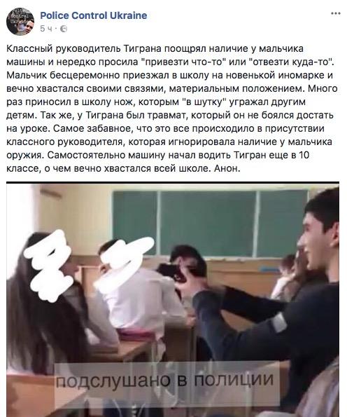 Т тя обучает племянника сексу под присмотром мамы