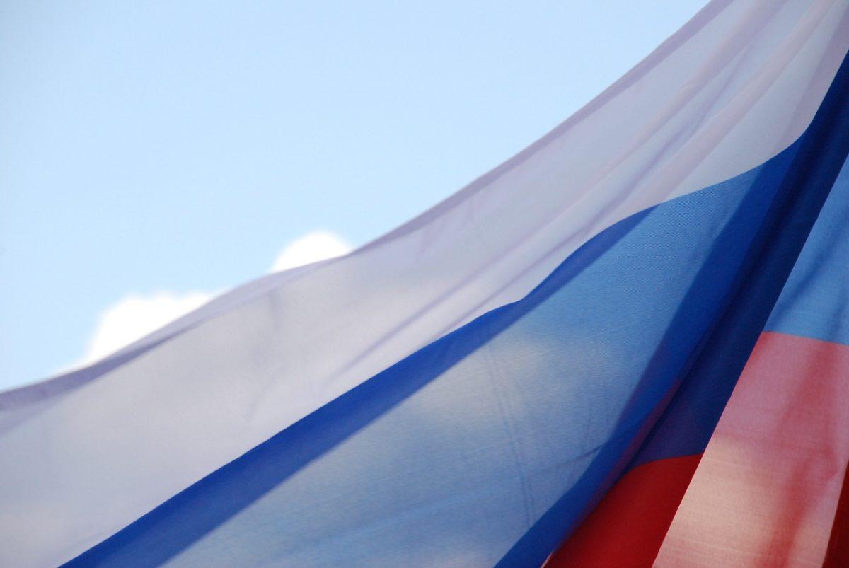 Озвучена сумма финансовых запасов Российской Федерации