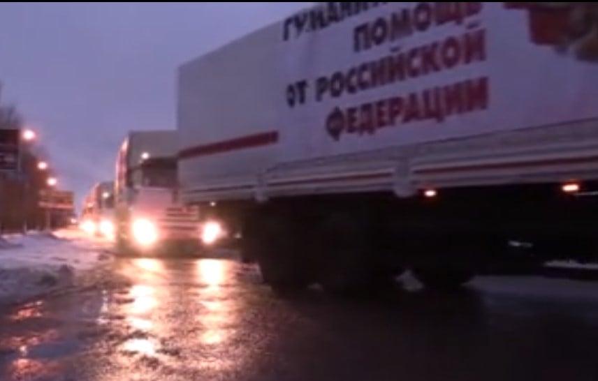 Колонна МЧС Российской Федерации сгуманитарной помощью отправилась вДонбасс