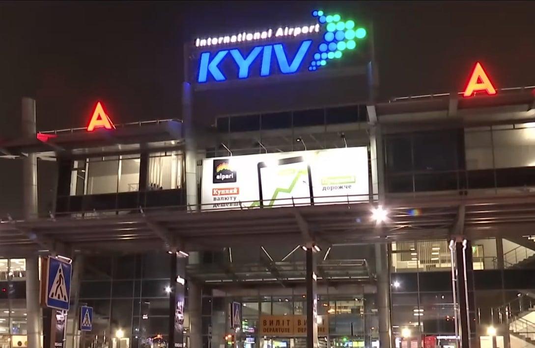 В «Жулянах» задержали два рейса из-за потасовки пассажиров