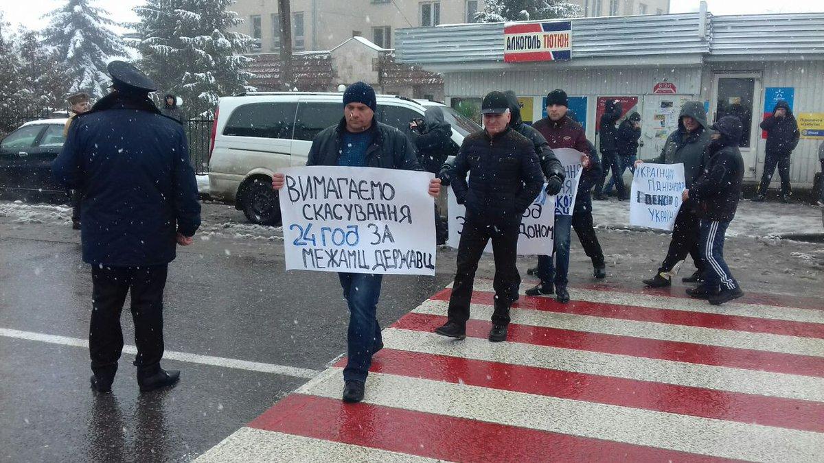 Протестные акции вблизи пунктов пропуска награнице Украины сПольшей завершились— МВД