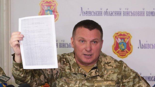 ВоЛьвове суд оштрафовал военного комиссара запубликацию списков призывников в фейсбук