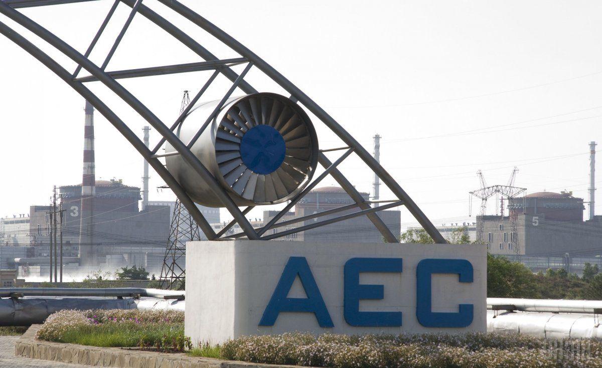 Глава Запорожской АЭС покончил ссобой— Жуткое самоубийство