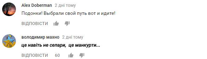 Мы просто хотели немного отделиться: ватники из Макеевки благодарят Путина, но денег хотят от Украины