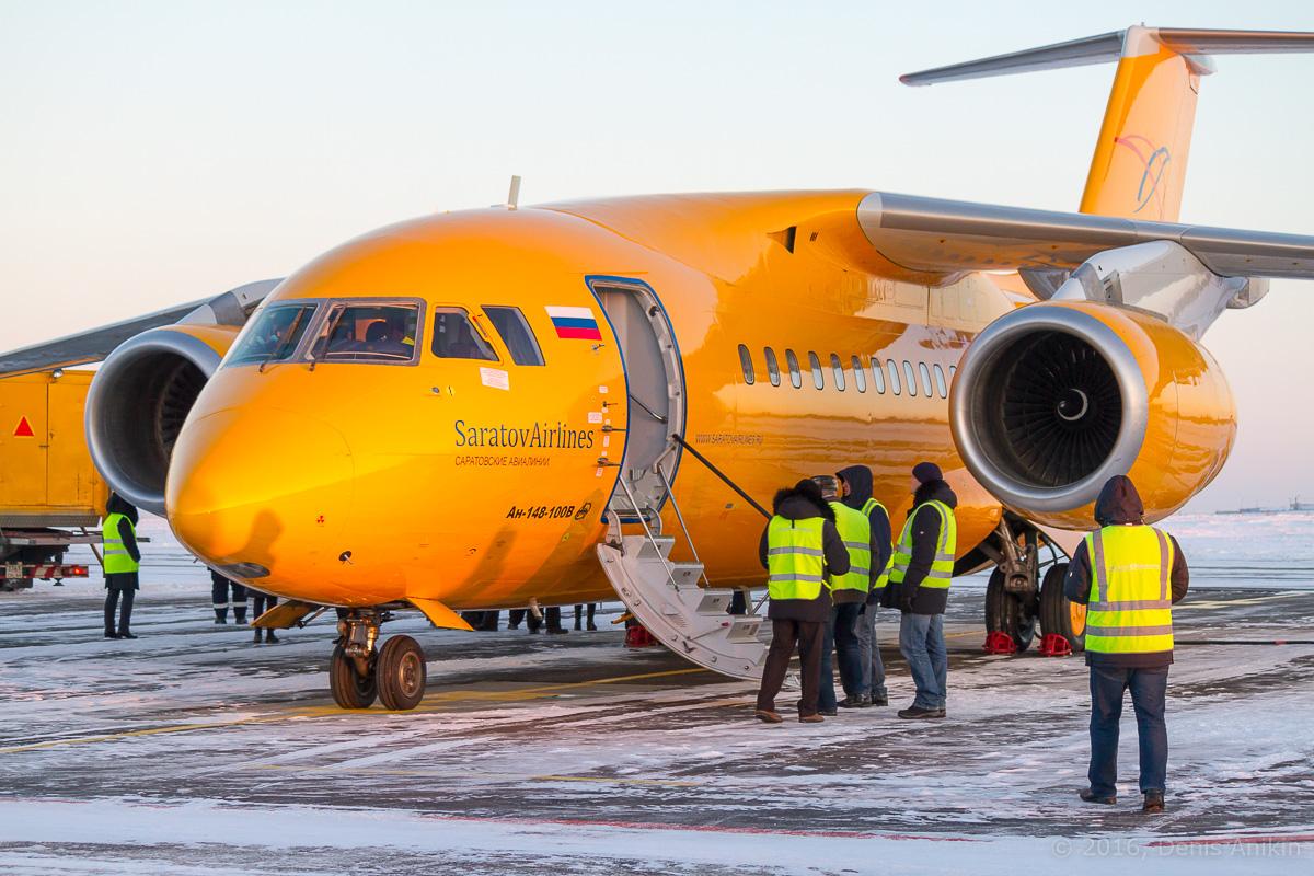 Resultado de imagen para 6W703 An-148 Saratov