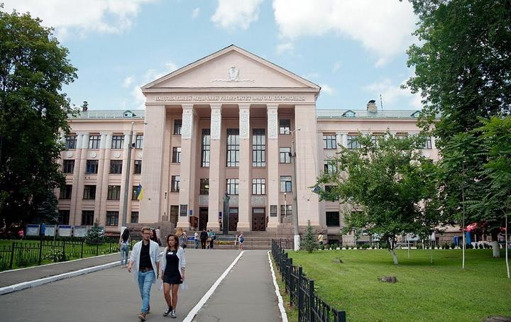 Ректора киевского медуниверситета отстранили отобязанностей