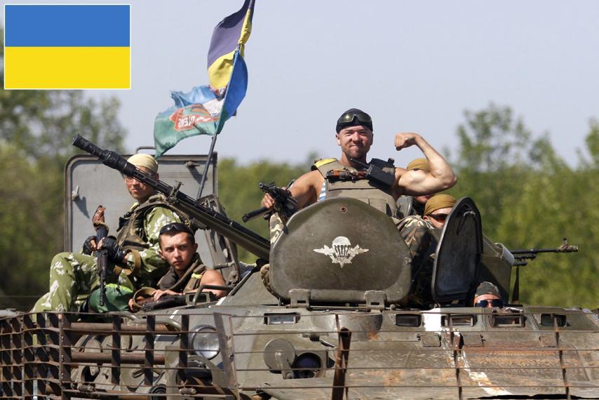 Украинская армия заняла 30 место вмировом рейтинге