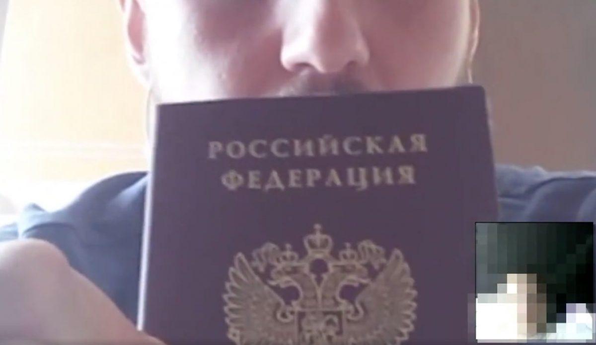 YouTube удалил ролик СБУ оспецслужбахРФ вУкраинском государстве