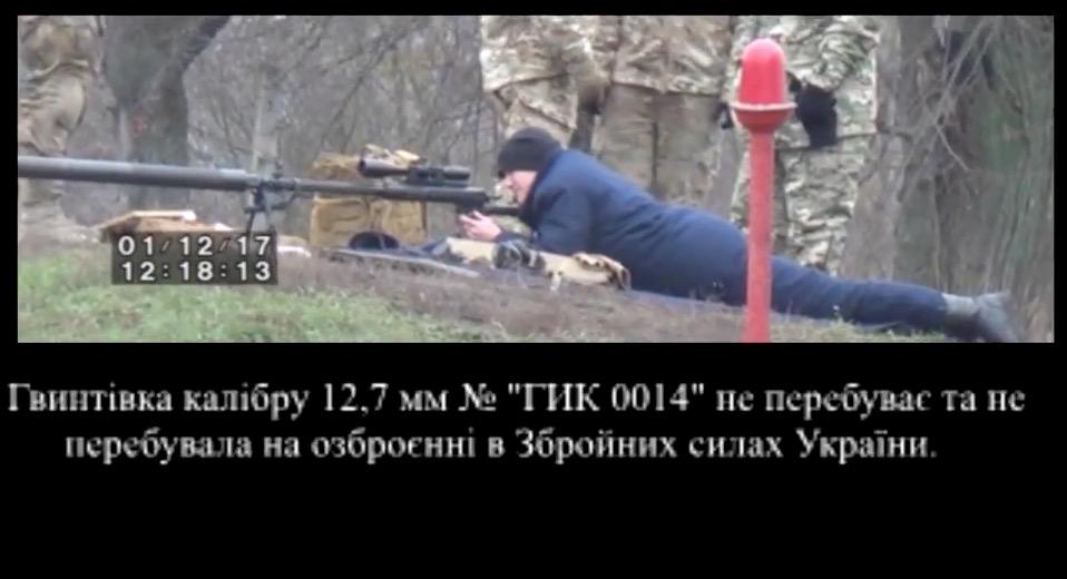 ⚡ Савченко хотела убить 400 тысяч человек: аудио, видео