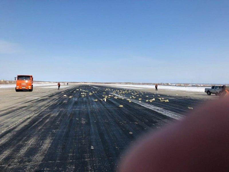 Грузовой самолет потерял золотые слитки, платину ибриллианты— Якутск