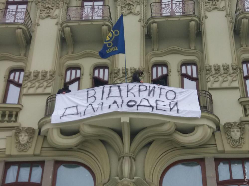Вцентре Одессы активисты «Свободы» вторглись вгостиницу