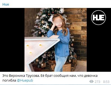 СК: ВТЦ Кемерова впожаре охранник отключил систему оповещения