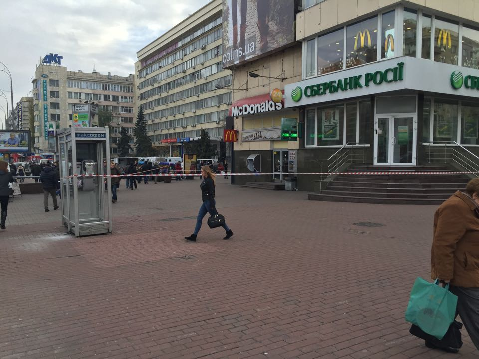 В 2018г вКрасноярске появится 1-ый ресторан «Макдональдс»