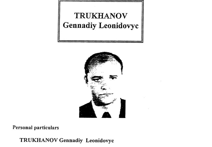 ВЛондоне обнаружили недвижимость компании, принадлежавшей Труханову