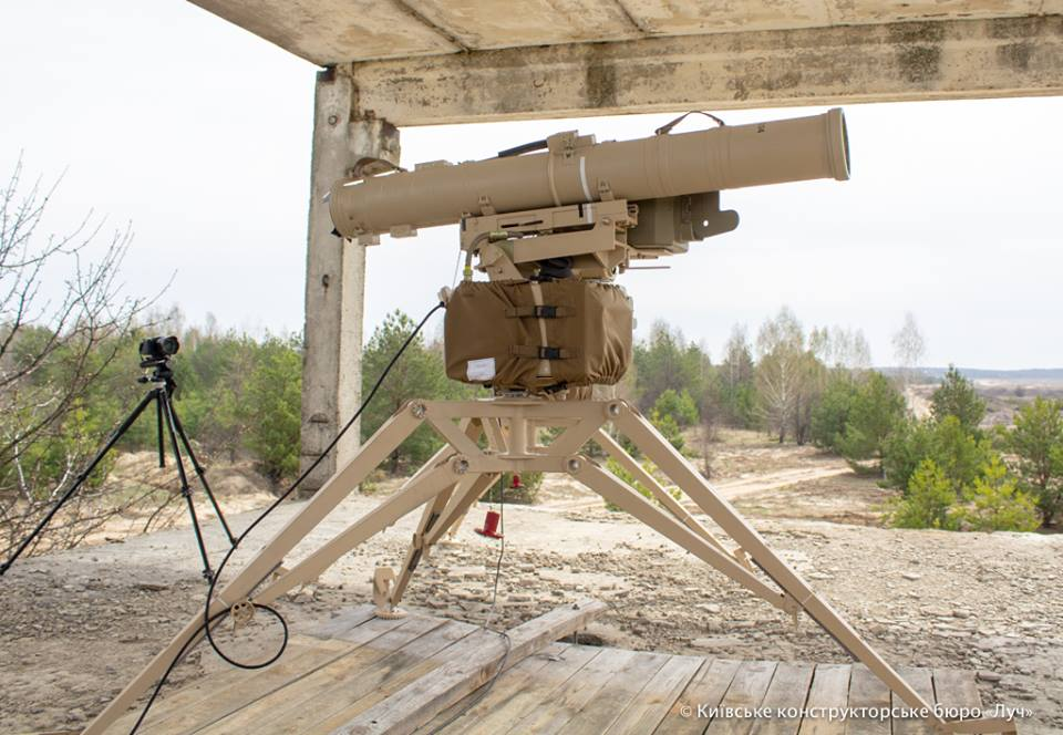 Украина проверила противотанковый ракетный комплекс «Скиф»