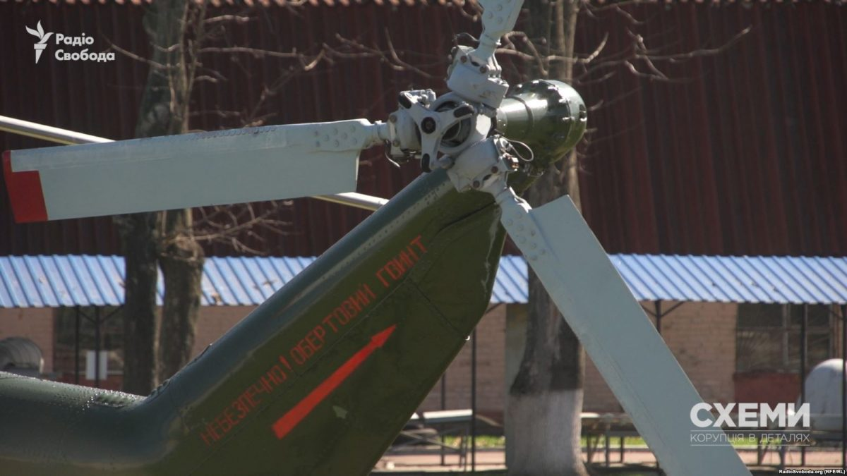 Украинские вертолеты строят из русских деталей: виновники разводят руками