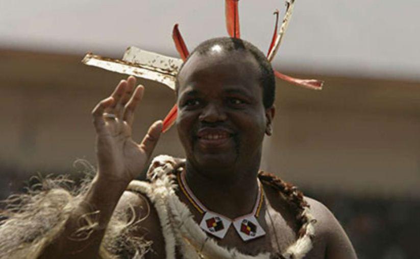 Монарх Свазиленд сменил название страны