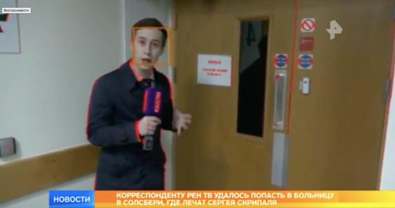 Покушение наСкрипаля: корреспондент росТВ опозорился в клинике Солсбери