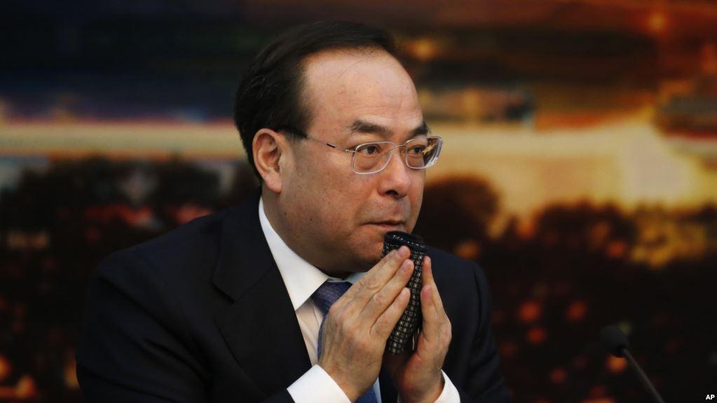 В КНР кпожизненному заключению приговорили самого юного члена политбюро Компартии