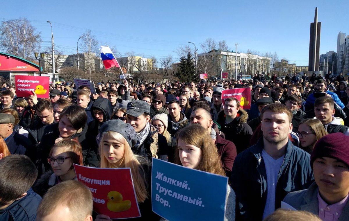 Власти столицы призвали граждан города игнорировать нелегальную акцию 5мая