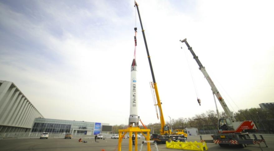 КНР  благополучно  запустил ракету, разработанную частной компанией